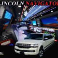 AB LIMO SERVICE - Image #3