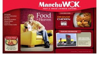 Manchu Wok, 5100 Erin Mills Pky #13 , ON, Mississauga