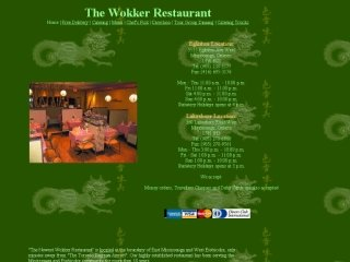 The Wokker Restaurant, 360 Lakeshore Road West , ON, Mississauga