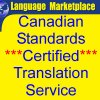 Language Marketplace Inc Logo