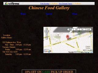 Chinese Food Gallery, 525 Eglinton Avenue West , ON, Toronto